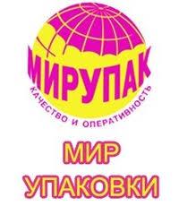 Мир упаковки | ВКонтакте