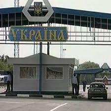В Новопсковському районі за вчинення корупційного злочину до відповідальності притягнуто ще одного іноземця