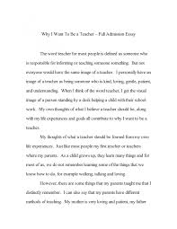 cover letter example of a good college admission essay examples of cover letter college application example essay college admission format good essays xexample of a good college