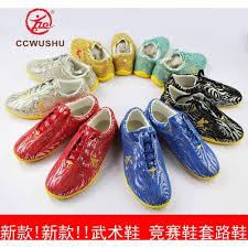<b>Обувь для боевых искусств</b> купить в Китае на АлиЭкспресс