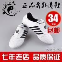 <b>TKD shoes</b> - Shop Cheap <b>TKD shoes</b> from China <b>TKD shoes</b> ...