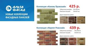 Дом Отделки - Магазин строительных материалов