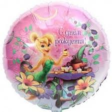 <b>Procos</b> (Прокос) - купить товары для детского праздника
