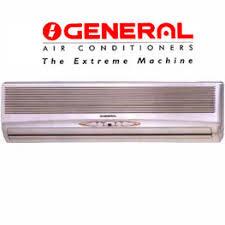 Image result for O'GENERAL SPLIT