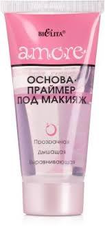 <b>База под макияж</b> — купить с бесплатной доставкой по Украине ...