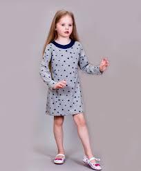 <b>Платья</b> с <b>длинным рукавом</b> для девочек – купить в СПб недорого ...
