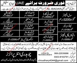 al badar uae company required various field staff al badar al badar uae company required various field staff