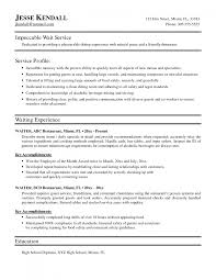 cocktail waitress resume samples essay a examples elementary cover letter waitress sample resume cocktail waitress sample waitress resume duties template word hostesswaitress sample microsoft for position cocktail