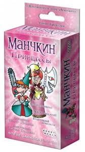 <b>Настольная игра Hobby</b> World Манчкин: Принцессы, от 12 лет
