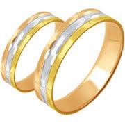 Золотые правила по выбору обручальных <b>колец</b> - какие <b>кольца</b> ...