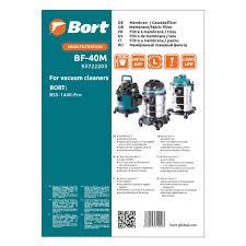 <b>Фильтр для пылесоса тканевый</b> Bort BF-40M в Москве – купить по ...