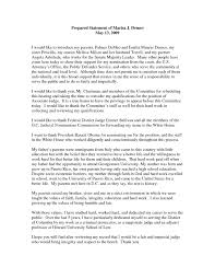 personal statement history file scam letter posted in south africa jpg file scam letter posted in south africa jpg