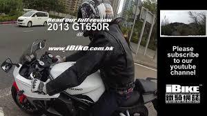 2013 <b>Hyosung GT250R</b> & <b>GT650R</b> - YouTube