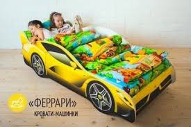 """Купить <b>Кровать</b>-<b>машина Бельмарко</b> """"<b>Феррари</b>"""" в Санкт ..."""