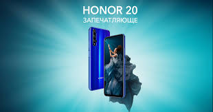 <b>HONOR 20</b> полные характеристики <b>смартфона</b> HONOR Беларусь