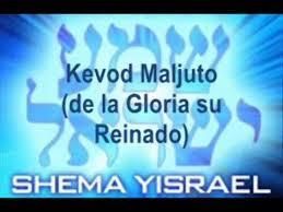Resultado de imagen para musica hebrea