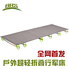 portable outdoor camping ultralight aluminum folding camp bed linen bed office lunch break sleeping man bow camp bed office