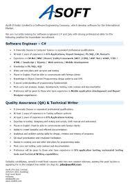 software engineer c quality assurance qa technical writer 201503120kwqkg15lcrkjkg jpg