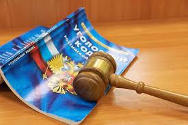 Вынесен приговор министру строительства Астраханской области