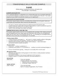 resume skills  seangarrette cotransferable resume example for career or job objective with highlights of qualifications and demonstrated skills   resume skills