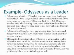 odysseus character traits essay example   essay for you  odysseus character traits essay example   image