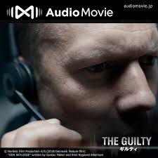 THE GUILTY/ギルティby AudioMovie™