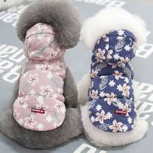 Buy windrhymepet <b>dog clothes</b> and get <b>free shipping</b> on AliExpress ...