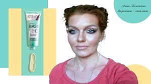 Eveline, <b>база под макияж</b> маскирующая покраснения ANTI ...