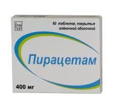 <b>Пирацетам</b>, <b>400 мг</b>, таблетки, покрытые пленочной оболочкой ...