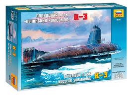 Купить <b>Сборная модель</b> «<b>Звезда</b>» Подводная лодка с доставкой ...