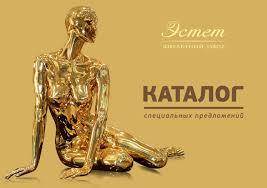 Каталог специальных предложений by Alexey Usanov - issuu