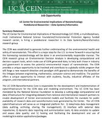 cein data systems postdoc jpg to apply to this position please submit your resume and a list of three references to david avery avery ucla edu