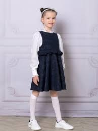 <b>Сарафан Viva</b> Baby 8929973 в интернет-магазине Wildberries.ru