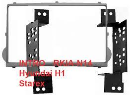 <b>Переходная рамка Intro</b> RHY-N14 для Hyundai H1 Starex 07+ ...