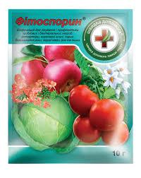 Биофунгицид <b>Фитоспорин</b> , <b>10г</b>, Киссон - гарантия качества и ...