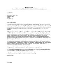 Customer Service Template Cover Letter   Cover Letter Templates