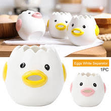 <b>Сепаратор для яиц</b> легко чистится <b>Сепаратор для яиц</b> ...