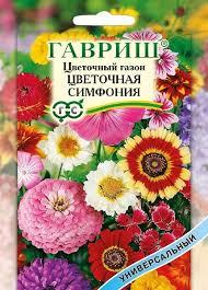 <b>Семена Цветочный</b> газон <b>Цветочная</b> симфония, 30г, Гавриш по ...