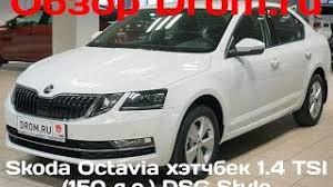 Продам автомобиль Skoda Octavia 2020 года в Нижнем ...