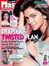 Deepika Padukone Photo - zmu1wwc1ip93w1cz
