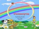 аппликацияпро животных в детском саду для детей 3-4 лет