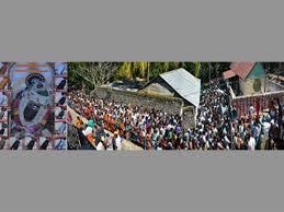 Image result for ஆடி அமாவாசை