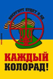 В результате падения сбитого террористами над Славянском Ан-26 погибло пять человек, - Селезнев - Цензор.НЕТ 7384