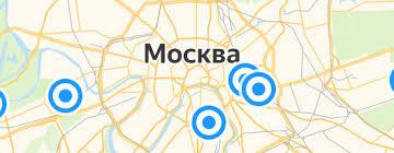 «<b>Прищепки для белья</b>, 4 шт» — Результаты поиска — Яндекс ...