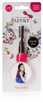 <b>Тушь для волос</b> LUCKY Неоновые цвета, розовый — купить по ...
