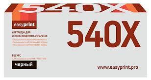 <b>Картридж EasyPrint LH</b>-<b>CF540X</b>, совместимый — купить и ...