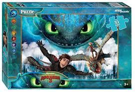 <b>Пазл Step puzzle</b> DreamWorks MAXI Как приручить дракона - 3 ...