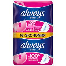<b>Прокладки Always Ultra</b>, 16 шт | Магнит Косметик