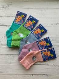Скидки на <b>носки для девочек</b> — купить на Яндекс.Маркете