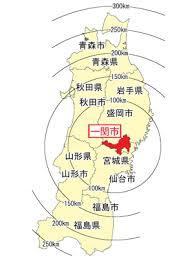 「一関市」の画像検索結果